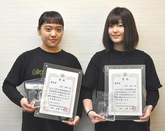全国大会へ出場する清水さん(左)と岩本さん