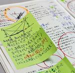 山口教諭の丁寧な解説が書き込まれた生徒のノート