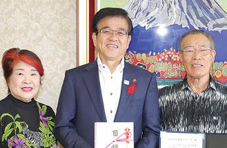 高橋市長を囲む小倉夫妻