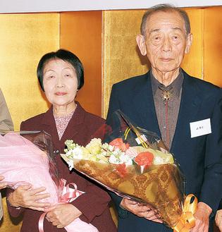 祝賀会で花束を受取った武夫妻
