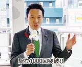「セレクト神奈川100」について