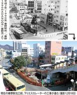 秦野駅今昔「玄関口」の変遷を見る