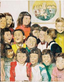 「幸福な子等」油絵画(1950)