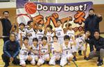勝利したラバーネミニバスケットボールクラブの選手