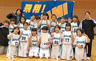 2連覇の南ミニバスケットボールクラブの選手