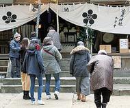菅原神社で合格祈願