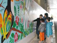 トンネルに40mの壁画完成