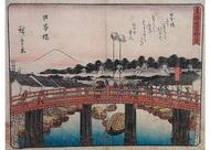 「東海道五十三次の旅」