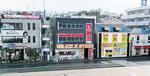 商業地最高額の東海大学前駅付近