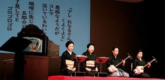 紙芝居のあと、歌詞と共に演奏された清元節の「流星」