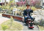 敷地内を走る「森のポッポ鉄道」