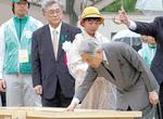 県立秦野戸川公園の天皇陛下によるお手まき