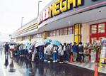 雨の中開店を待つ人たち