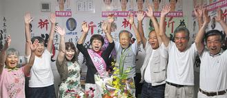 支持者とともに当選を喜ぶ木村氏(中央)