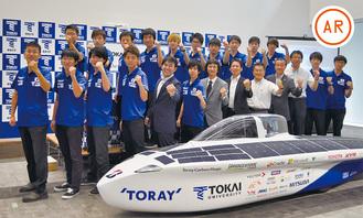 新型車両と東海大ソーラーカーチーム
