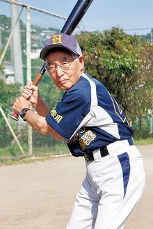 門口 輝夫さん 83歳秦野市下大槻在住