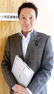 新企業誘致施策「セレクト神奈川NEXT」について