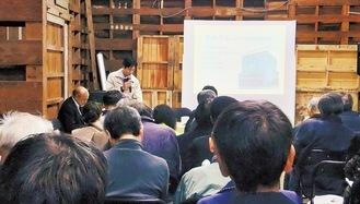 横山さんが明治の秦野を説明した
