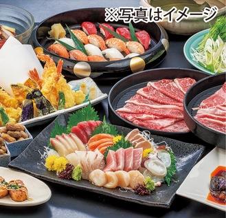 6000円の料理例