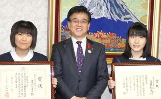入賞した青山さん(左)と後藤さん(右)