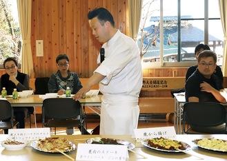 藤木シェフがジビエ料理を説明
