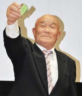 抽選会を盛り上げた秋場監督