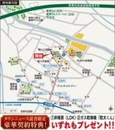 「渋沢駅」徒歩11分手数料なし分譲地