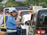 年4回、交通事故防止運動を行う