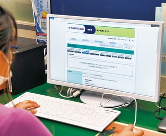 電子申請のイメージ