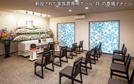 セレモニーホール 富士見斎場