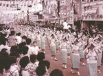 第13回秦野たばこ祭の様子1960年(昭和35年)