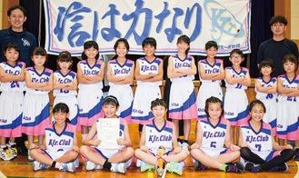 KJr.女子の選手たち