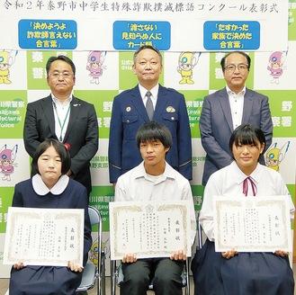 前列左から高橋さん・加藤さん・小澤さん後列左から佐藤教育長・竹田署長・服部会長