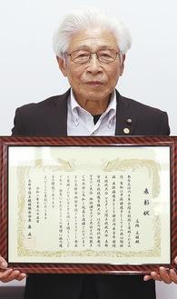 表彰状を手にする高橋さん