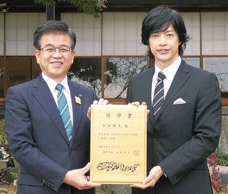 高橋市長から任命書を受け取る合田さん(右)