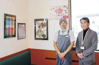 高橋園長(右)と松浦店長