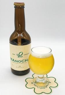 秦野産茶葉を使ったビール
