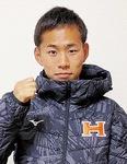 法大・須藤拓海選手