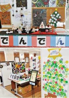 学童保育の子どもたちの作品が並んだ