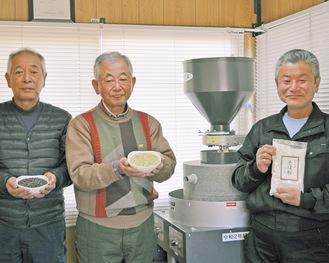 左から組合員の小泉さん、諸星さん、桐山さん