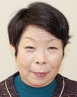 吉田 トシ子さん