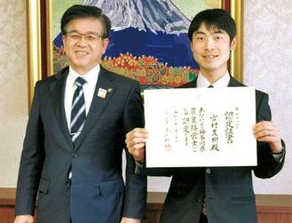 市長に報告する宮村さん