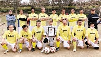 神奈川リーグを勝ち抜いた秦野FC50のメンバー