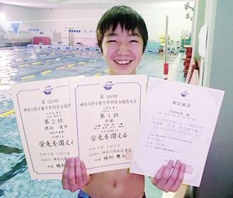 賞状を手に笑顔を見せる楳田さん