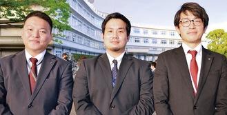 佐藤さん(中央)ら企画チームメンバー