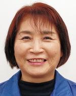 中尾 洋子さん