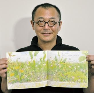 今回原画を展示する絵本
