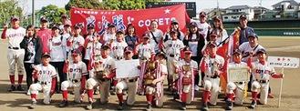 優勝した秦野少年野球部コメッツのメンバー