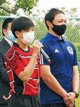 津田監督(右)と平琉誠3年生キャプテン