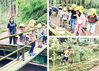 地形を生かした遊具や生き物観察を楽しむ園児たち
